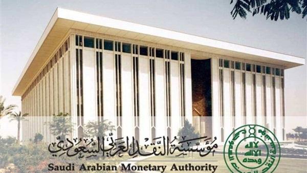 #مؤسسة_النقد تطلق تطبيق #العملة_السعودية للتعريف بالعلامات الأمنية في الأوراق النقدية