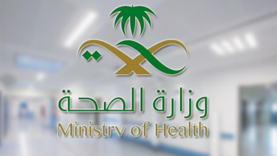 #السعودية | صدور الموافقة على تنظيم آلية طلبات #العلاج_في_الخارج