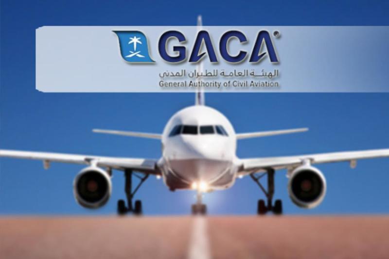 #السعودية | #الطيران_المدني تعلن إجراءات جديدة لدخول المسافرين إلى #المملكة