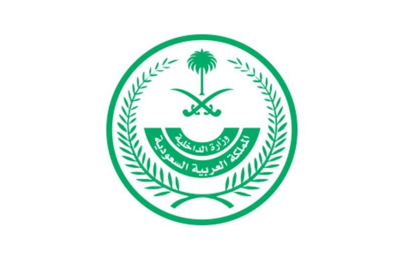 #السعودية | #وزارة_الداخلية : استمرار منع سفر المواطنين المباشر أو غير المباشر إلى 13 دولة دون الحصول على إذن مسبق