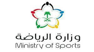 #السعودية   السماح بحضور الجماهير الرياضية في الملاعب والمنشآت الرياضية بكامل طاقتها الاستيعابية