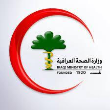 #العراق يبدأ بتطبيق قرار إبراز بطاقة التلقيح ضد فيروس #كورونا قبل الدخول إلى المؤسسات الحكومية