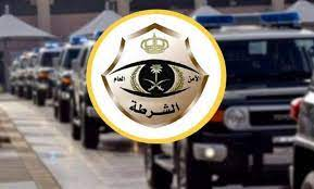 #السعودية   القبض على مقيم ظهر في مقطع فيديو متداول يتحدث بألفاظ من شأنها المساس بالأمن الوطني