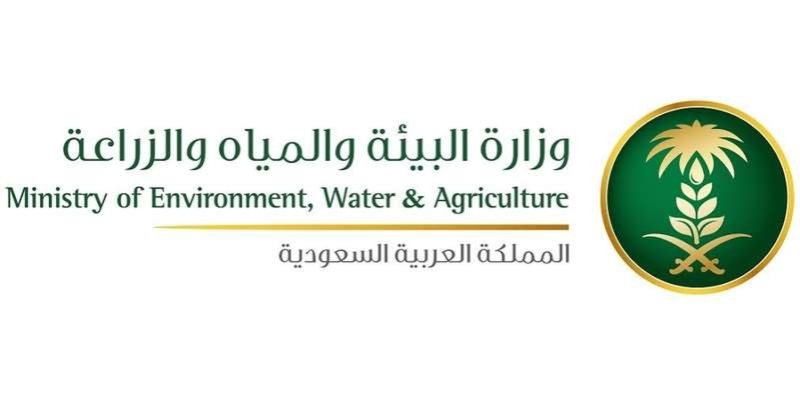 أنظمة الزراعة والمياه والثروات المعدنية