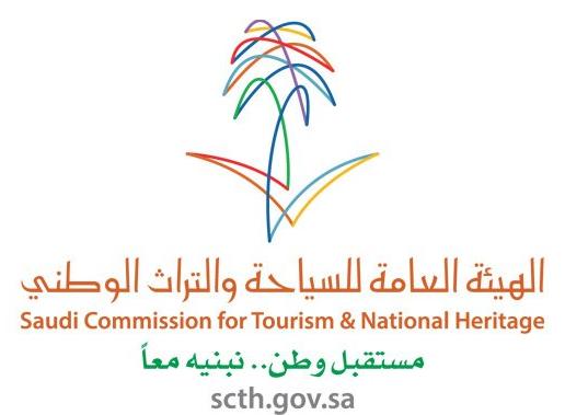 أنظمة السياحة والآثار